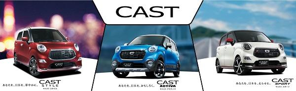 cast_01_01