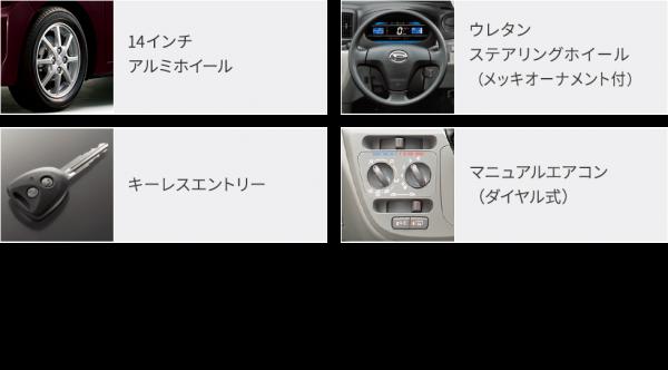 13_01_02_option