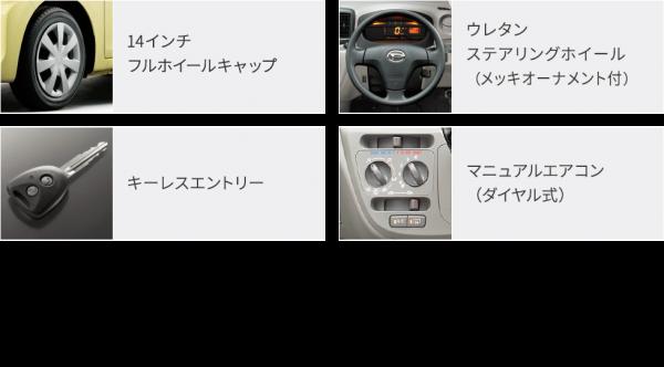 13_01_03_option