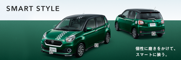 carlineup_passo_customize_smartstyle_3_01_pc