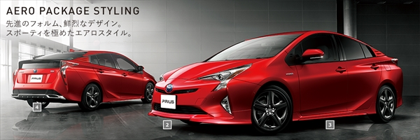 carlineup_prius_customize_aeropackagestyling_2_01_pc