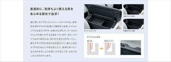 carlineup_prius_interior_luggage_2_04_pc
