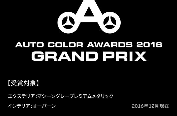 ac-award_img.ts.1612270657511430