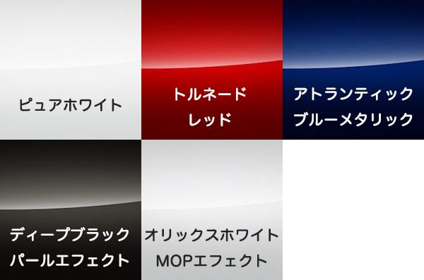 フォルクスワーゲン色、カラー、Golf TSI Trendline、TSI Comfortline