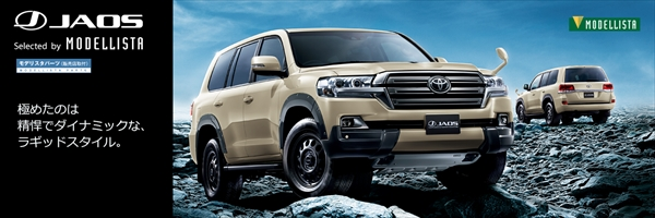 carlineup_landcruiser_customize_top_2_04_pcR