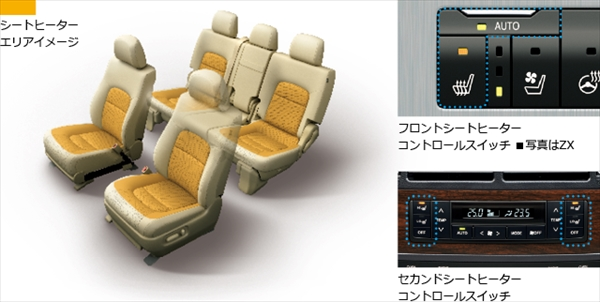 carlineup_landcruiser_interior_indoor_space_equip_2_03_pcR