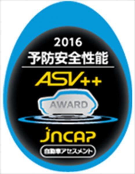 logo_jncap_current_mR