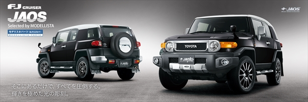 carlineup_fjcruiser_customize_jaos_01_pcR