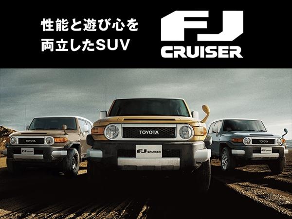 carlineup_fjcruiser_top_01_spR