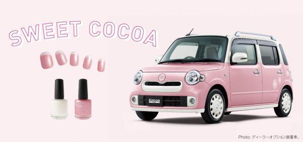 cocoa_sweet_img_01_l