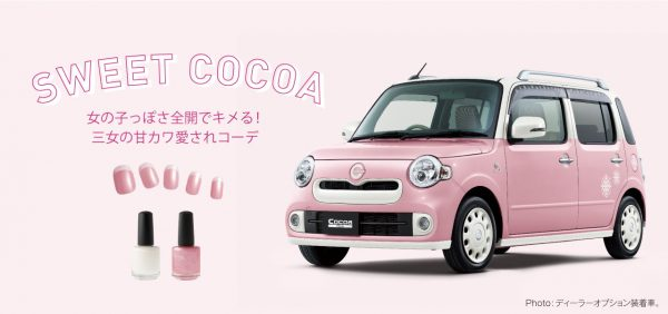 cocoa_top_img_02_l
