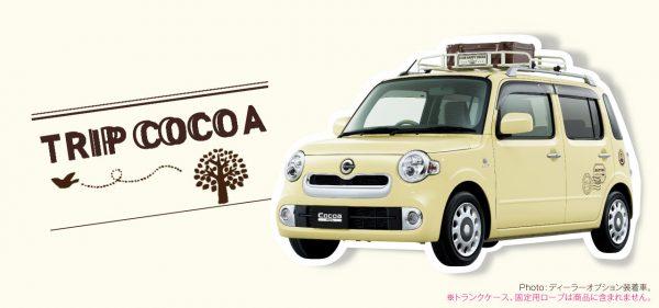 cocoa_trip_img_01_l