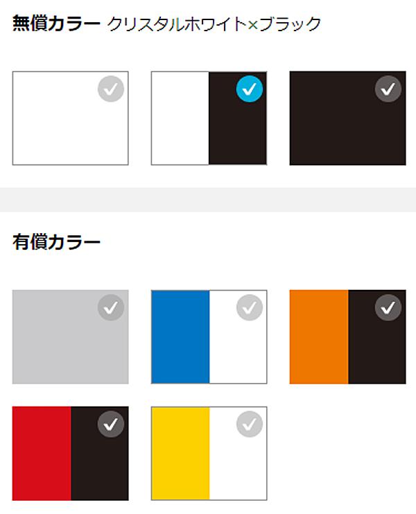 option_03