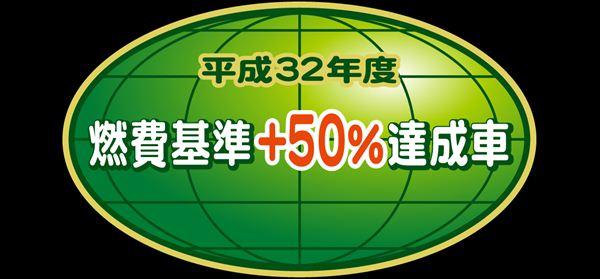 img_standard_32_50percent_R