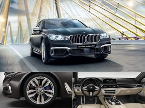 BMW 7 Series M760Li