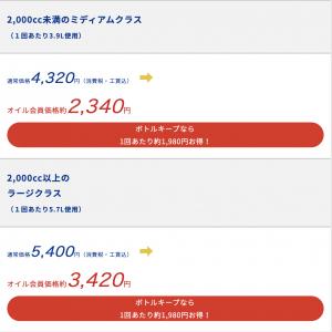 スクリーンショット 2019-01-10 10.04.48