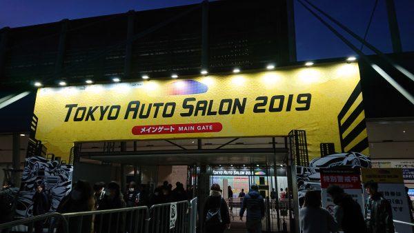 東京オートサロン2019メインゲートDSC_0004