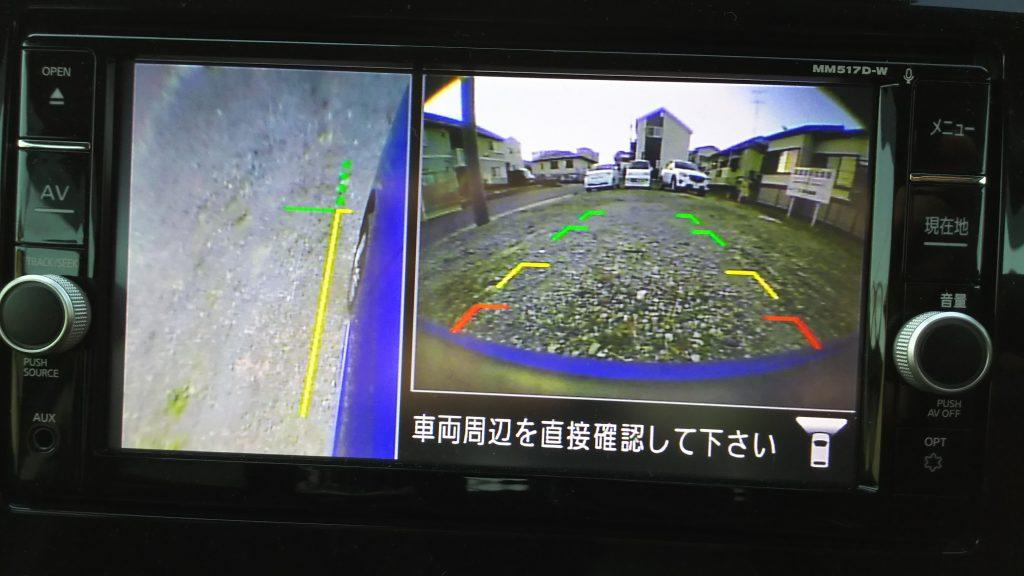 日産アラウンドビューモニター バックカメラ フロントカメラ