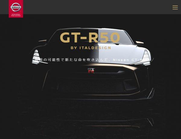 GT-R50-1