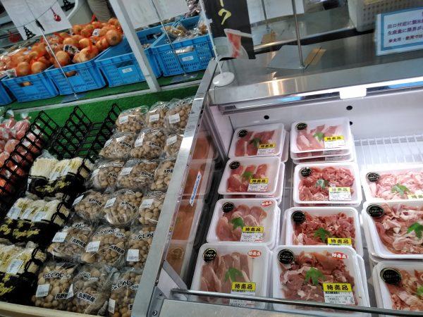 道の駅いながわで販売されているお肉や野菜