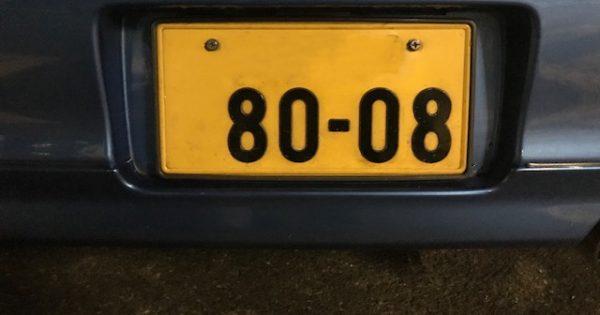 「ナンバープレート 8008」の画像検索結果