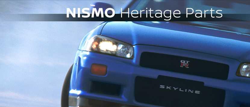 日産のオーテックとニスモをR32・R33の場合は「NISMOヘリテージ」