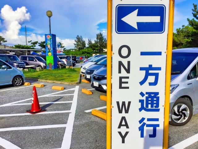 駐車場のルールは決まっていない