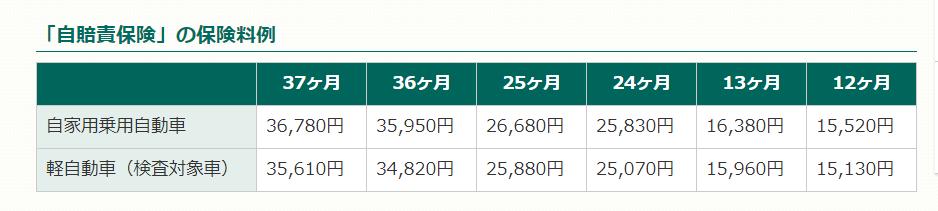 2019-02-27_01h05_21