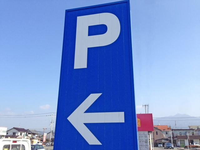 駐車場は自動バレーパ0キングで!