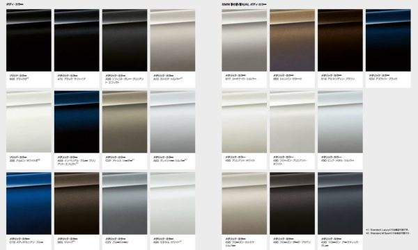 全カラー-600x360