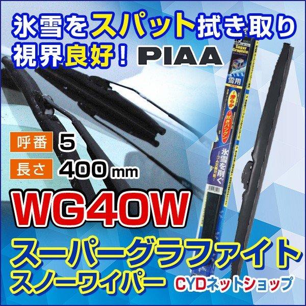 cyd-shop_wg4048w
