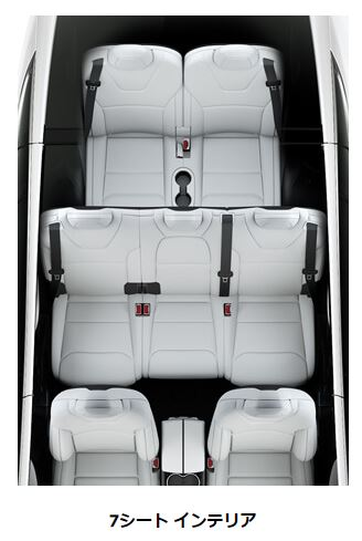 ModelXシート収納スペース