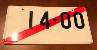 仮ナンバープレート(臨時運行許可番号標)