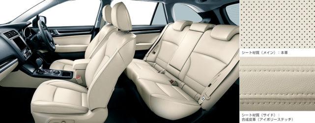 interior_seat_img02