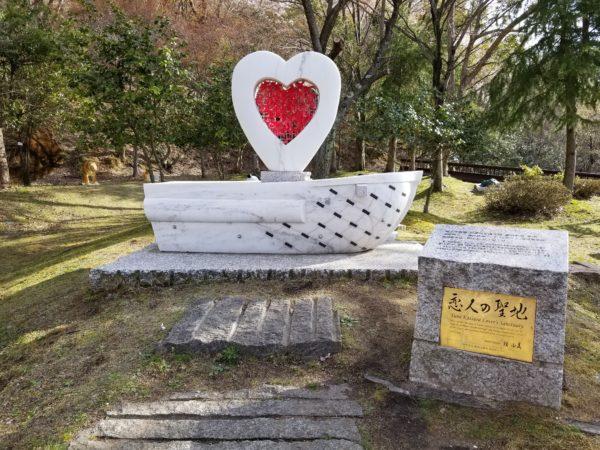 奥琵琶湖パークウエイの恋人の聖地