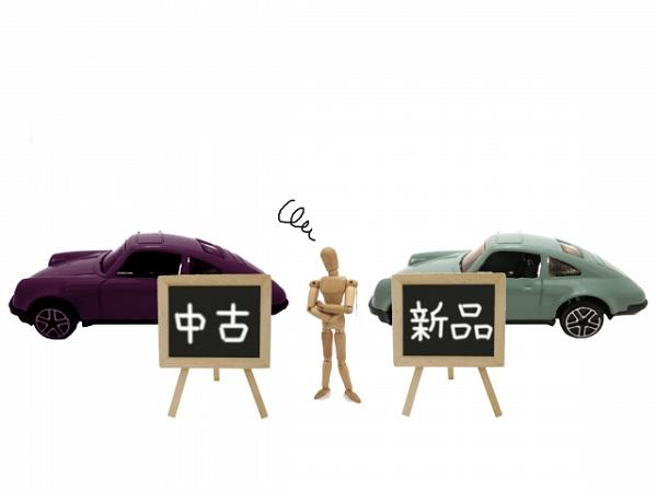 エスティマ新車or中古