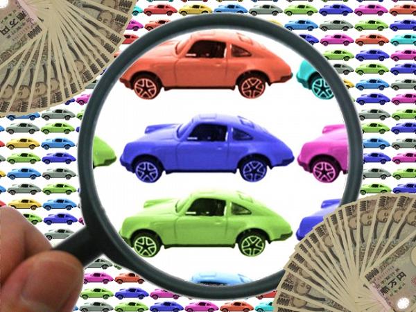 中古車価格